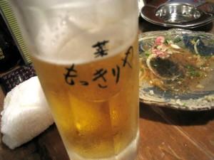 20090829-mokkiri
